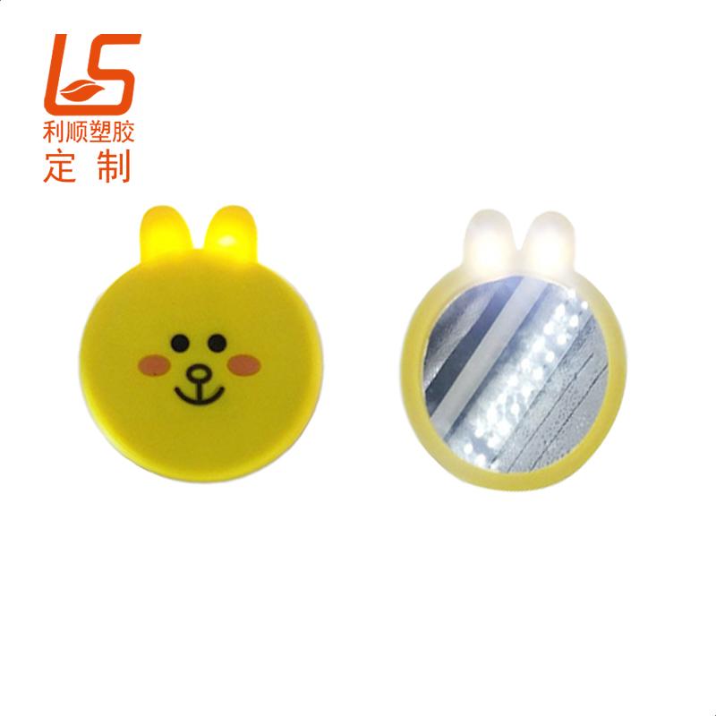 定制PVC软胶化妆镜 LED发光迷你化妆镜