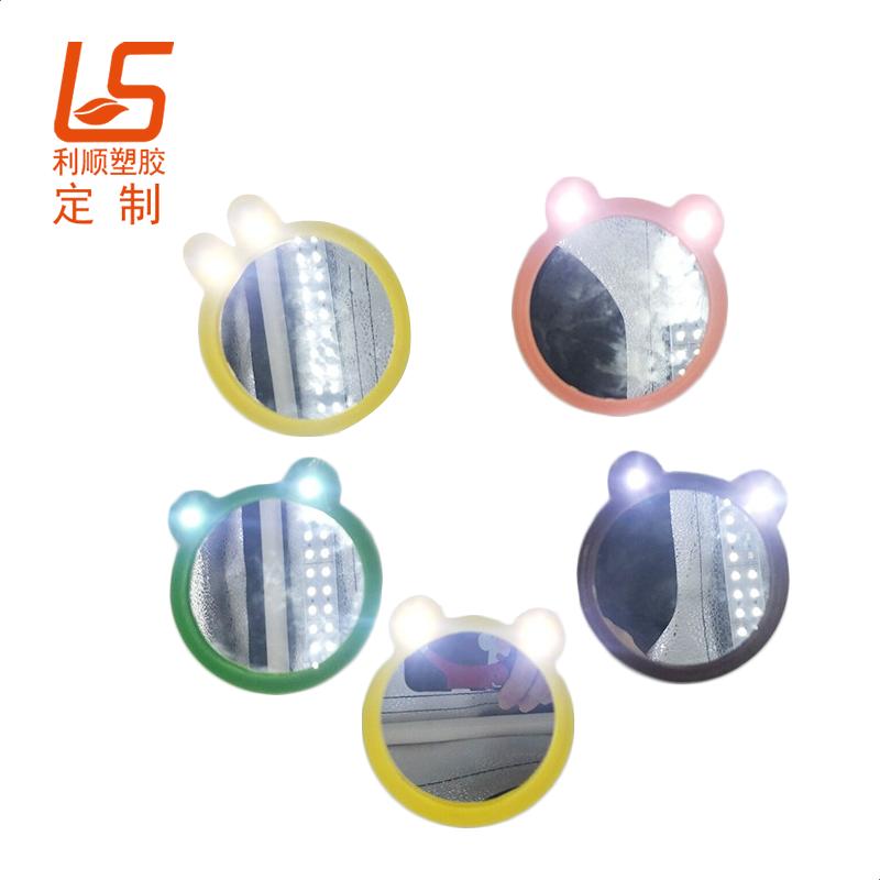 定制硅胶LED发光化妆镜挂件LED发光化妆镜 (1)