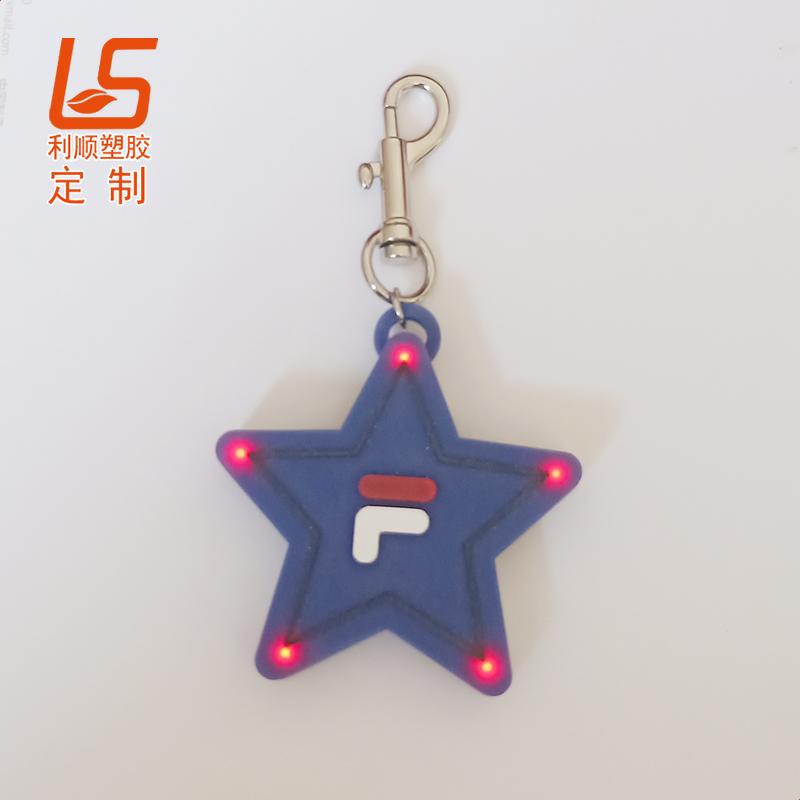 定制五角星LED警示灯背包挂件