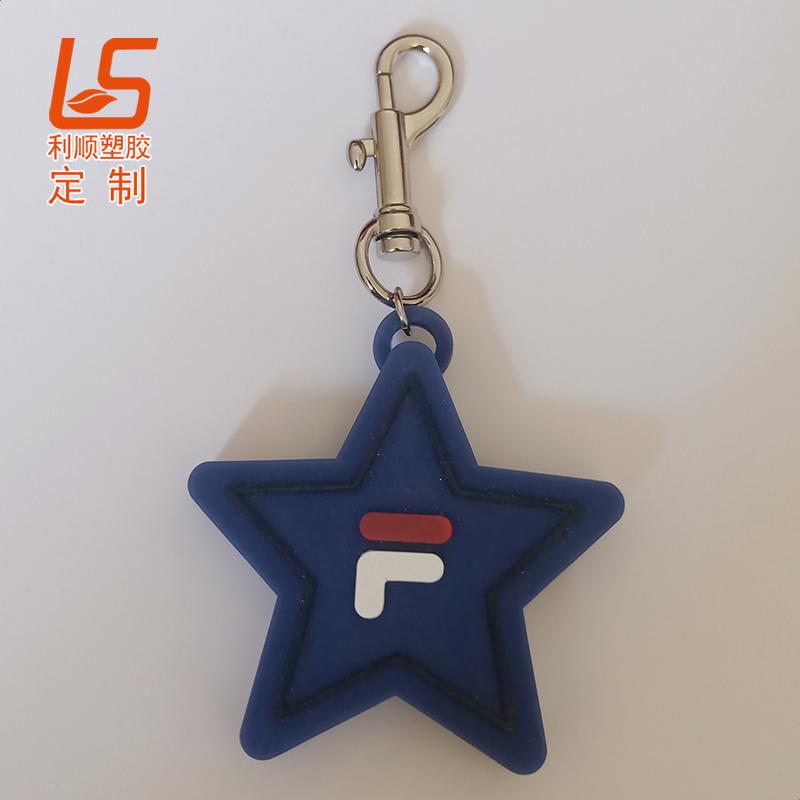五角星背包灯 (3)