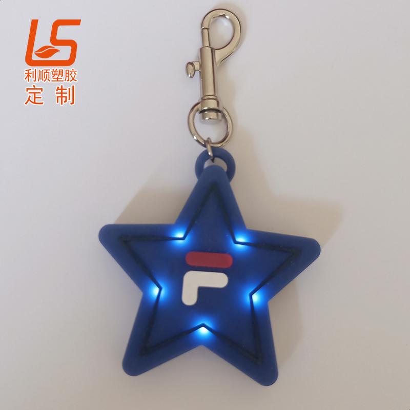 五角星背包灯 (2)