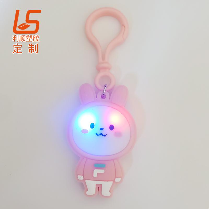 定制斐乐FILA兔子背包LED灯钥匙扣