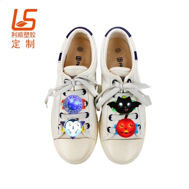 定制PVC软胶LED鞋带扣 硅胶发光鞋扣