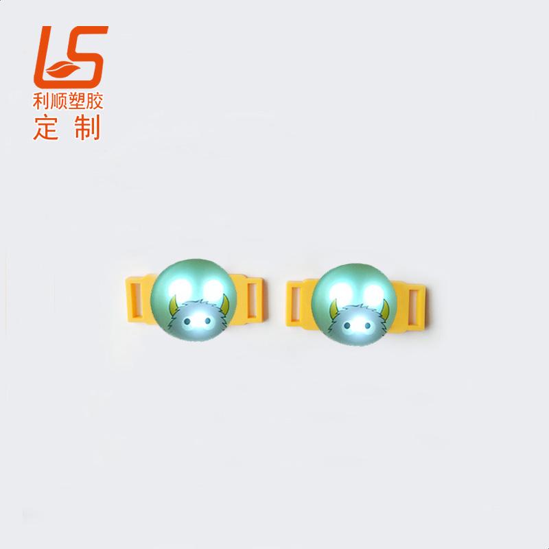 定制PVC软胶LED发光鞋带扣