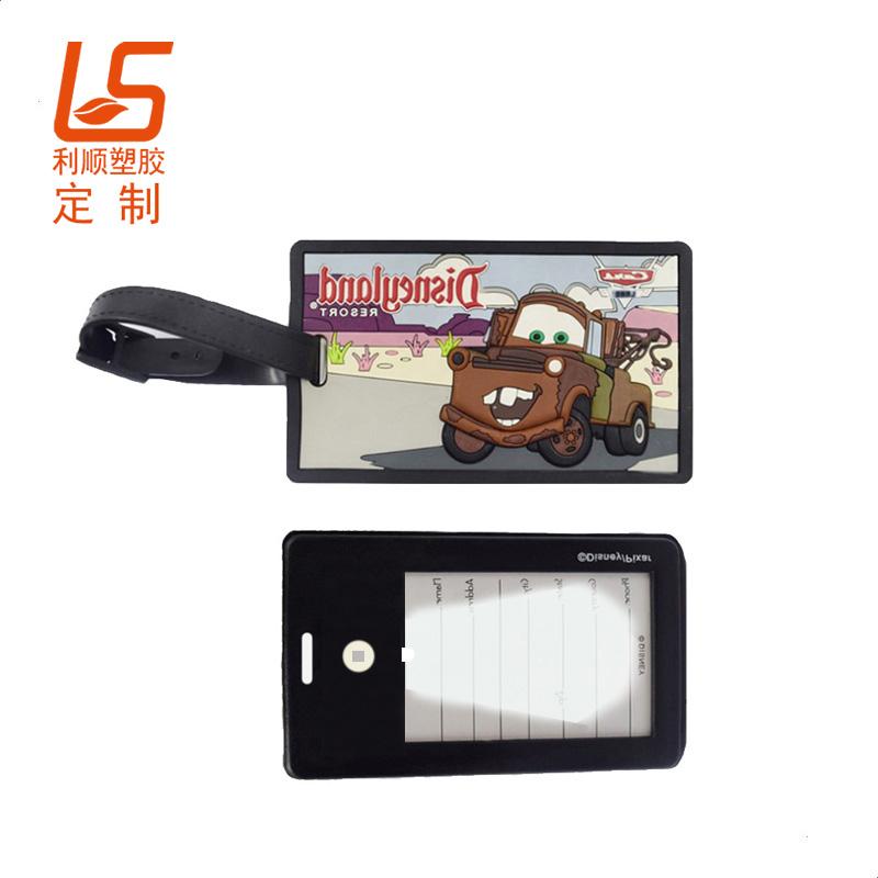 定制LED发光行李牌 PVC软胶LED灯行李牌