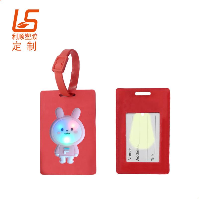 定制硅胶LED发光行李牌 LED灯硅胶行李牌