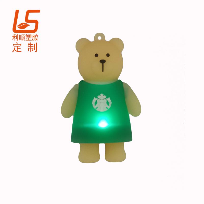 定制星巴克LED发光公仔 星巴克小熊LED灯公仔