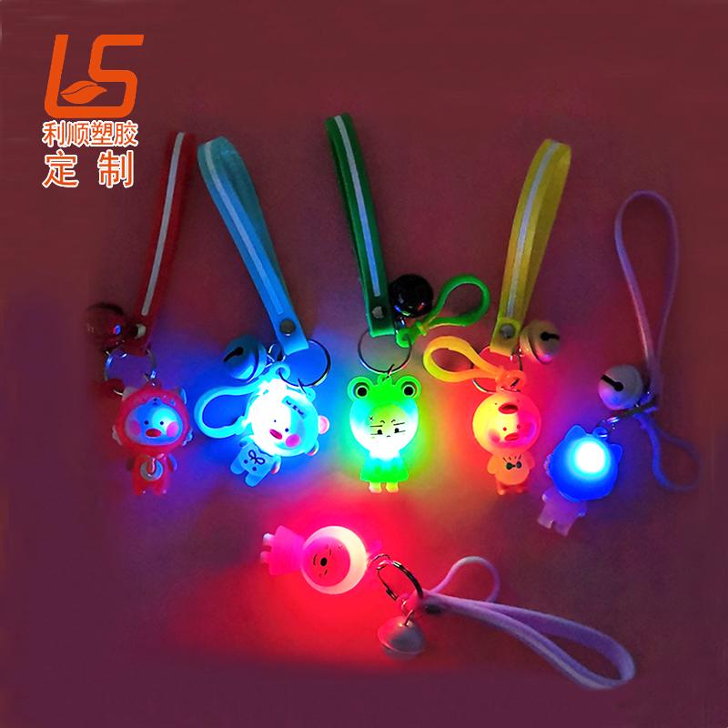 定制硅胶LED发光钥匙扣 硅胶LED发光公仔