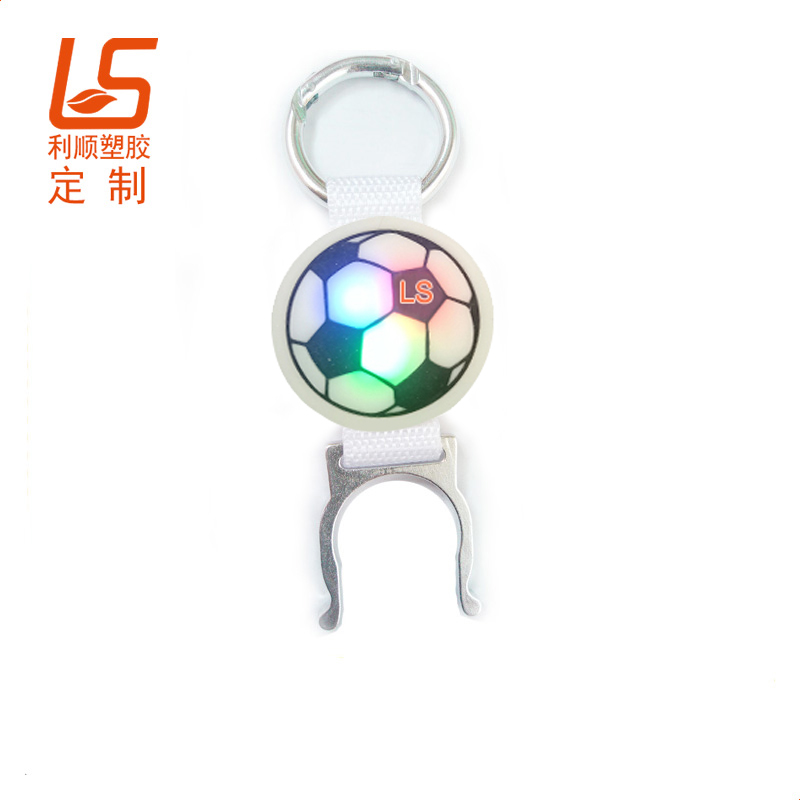 定制LED发光水瓶扣 硅胶LED水瓶挂钩