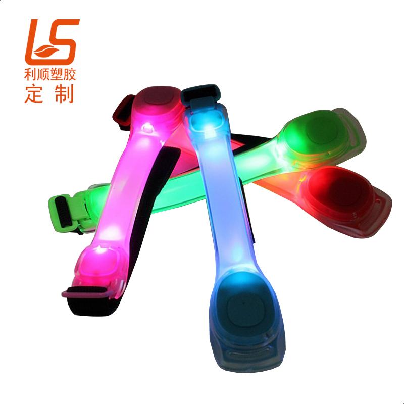 定制硅胶LED夜间警示灯臂带 LED闪灯臂带