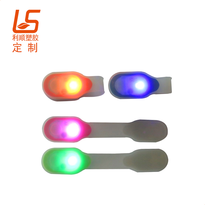 定制磁铁吸附LED夹子灯 LED背包磁吸夹子灯