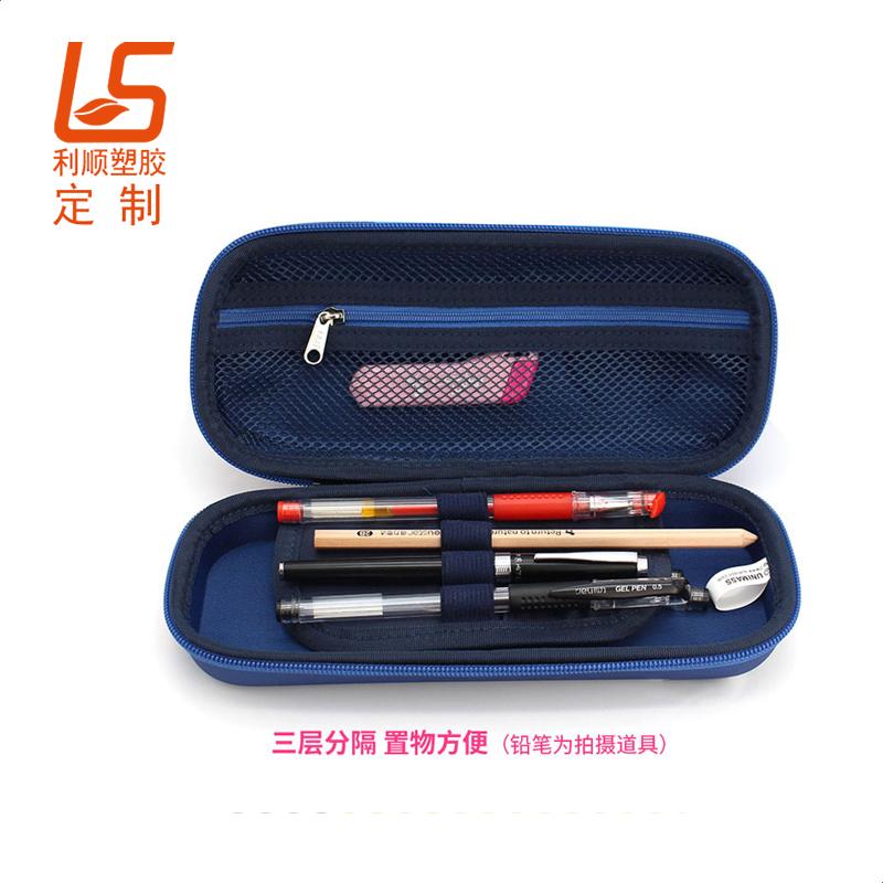 定制硅胶文具盒 硅胶笔盒