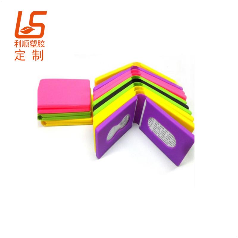 定制硅胶滴塑名片夹 硅胶磁吸名片卡套