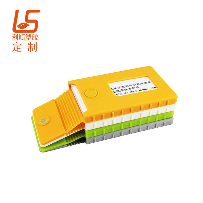 定制硅胶名片卡包 硅胶名片夹