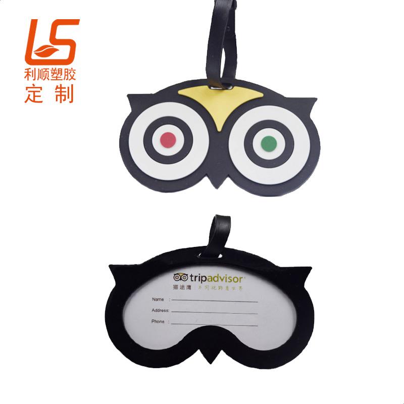 定制硅胶3D立体行李牌 卡通卡套吊牌行李牌卡套 (23)