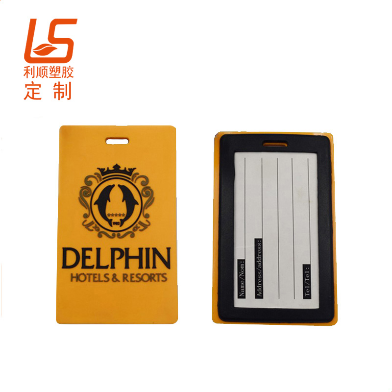 定制硅胶3D立体行李牌 卡通卡套吊牌行李牌卡套 (25)