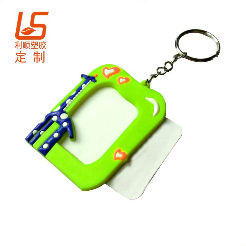 定制PVC软胶相框钥匙扣 卡通立体钥匙扣相框