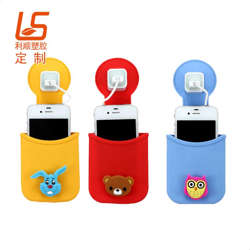 手机硅胶充电挂袋