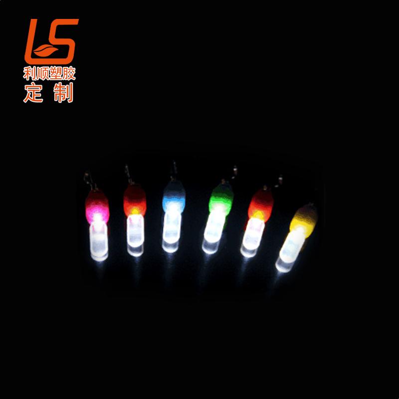 定制LED发光拉链头