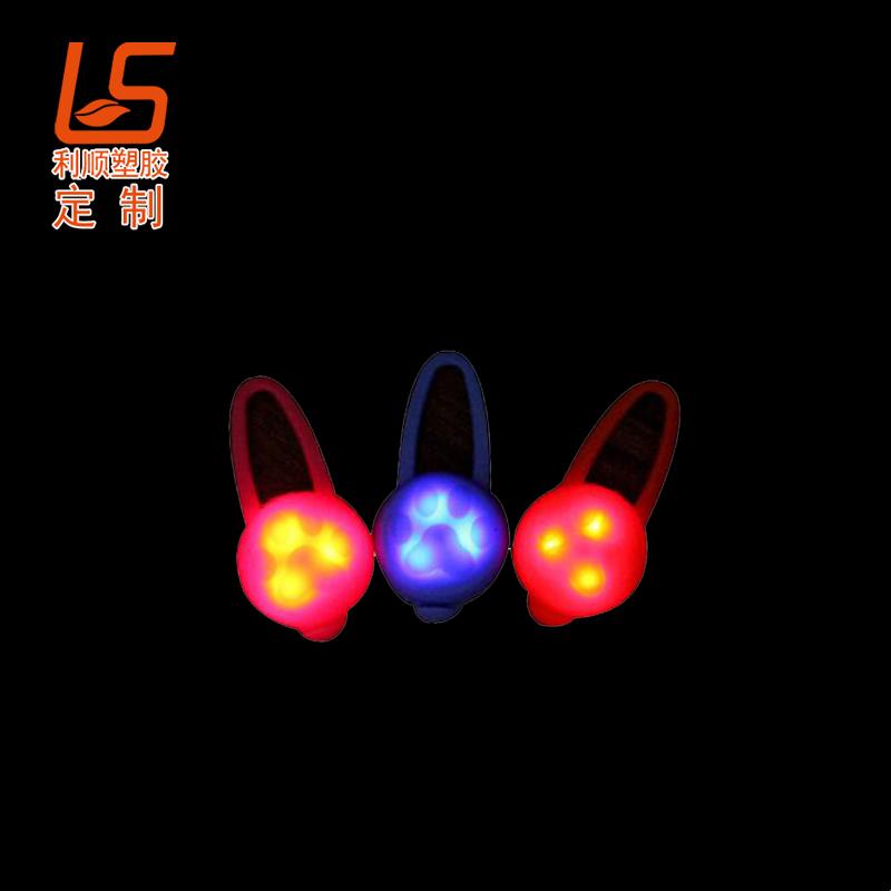 硅胶LED宠物夜间警示灯宠物LED发光吊坠 (13)