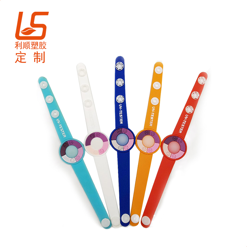 PVC软胶防紫外钥匙扣 滴胶UV感应吊坠紫外线感应手环 (2)