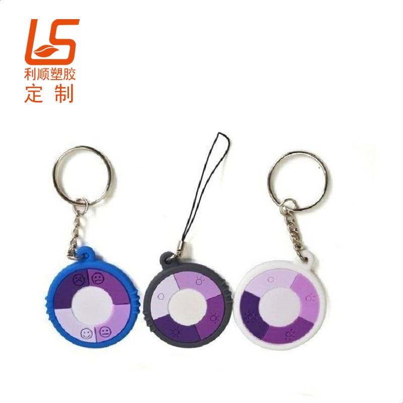 PVC软胶防紫外钥匙扣 滴胶UV感应吊坠