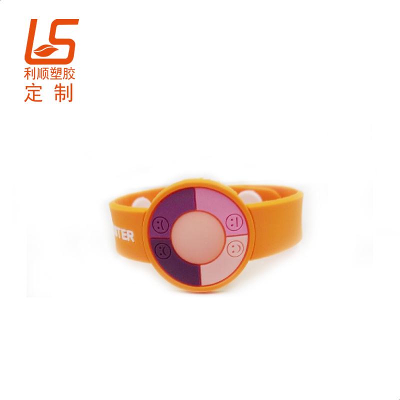PVC软胶防紫外钥匙扣 滴胶UV感应吊坠紫外线感应手环 (3)