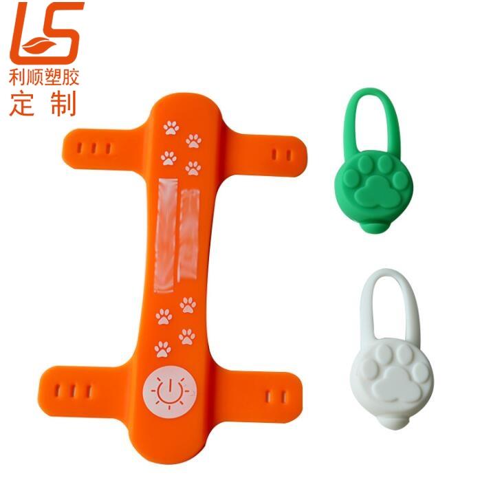 宠物项圈LED绑带宠物LED发光绑带 (2)