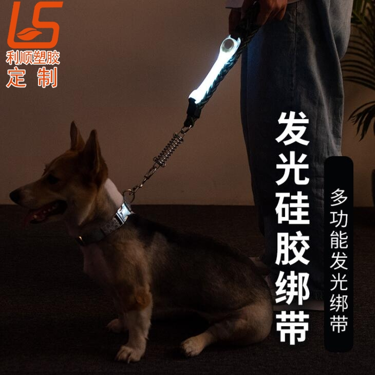 宠物项圈LED绑带宠物LED发光绑带 (4)
