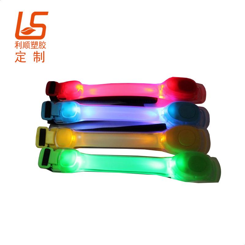 发光硅胶臂带