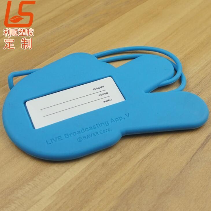 日常生活中常见的硅胶礼品钥匙扣