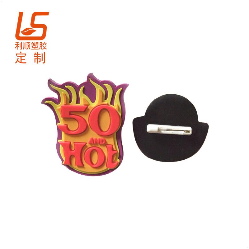 PVC滴胶臂章胸章 (19)