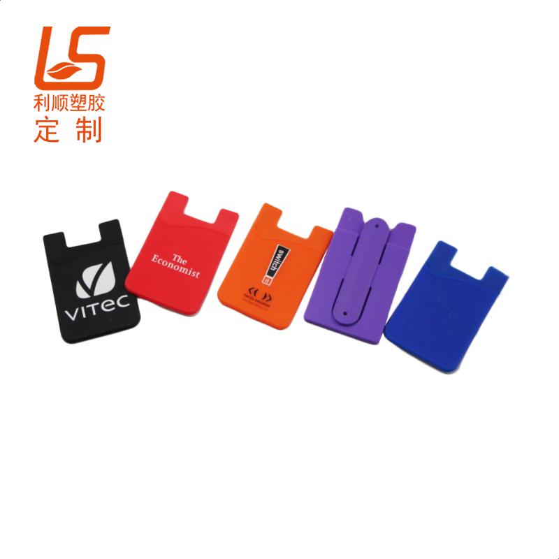 硅胶手机背夹卡套手机证件夹 (2)