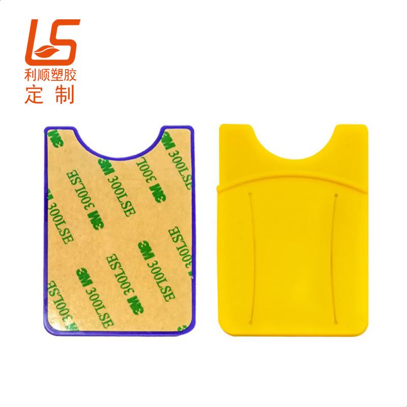 硅胶手机背夹卡套手机证件夹 (3)