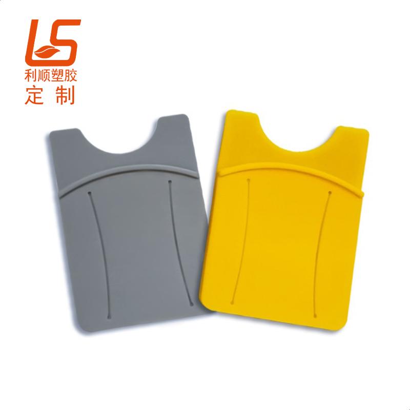 硅胶手机背夹卡套手机证件夹 (4)