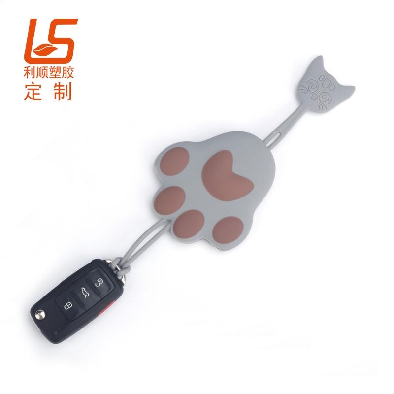 硅胶钥匙扣定制需要注意的细节有哪些?