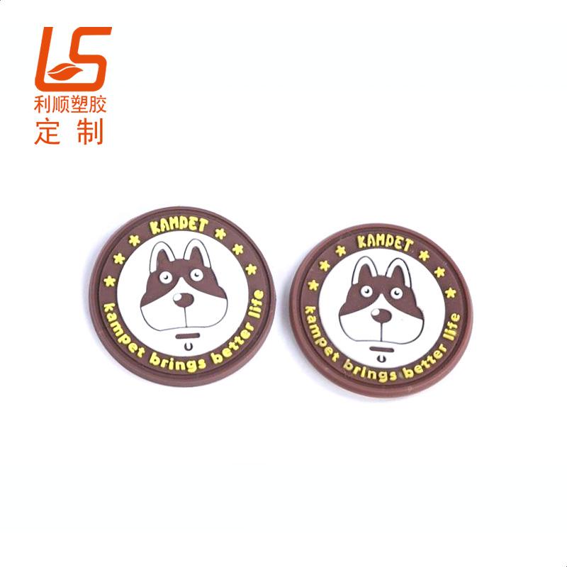 硅橡胶商标LOGO商标LOGO (5)