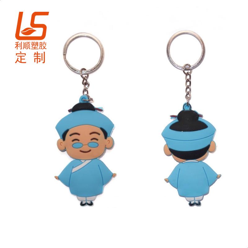 双面钥匙扣 (1)