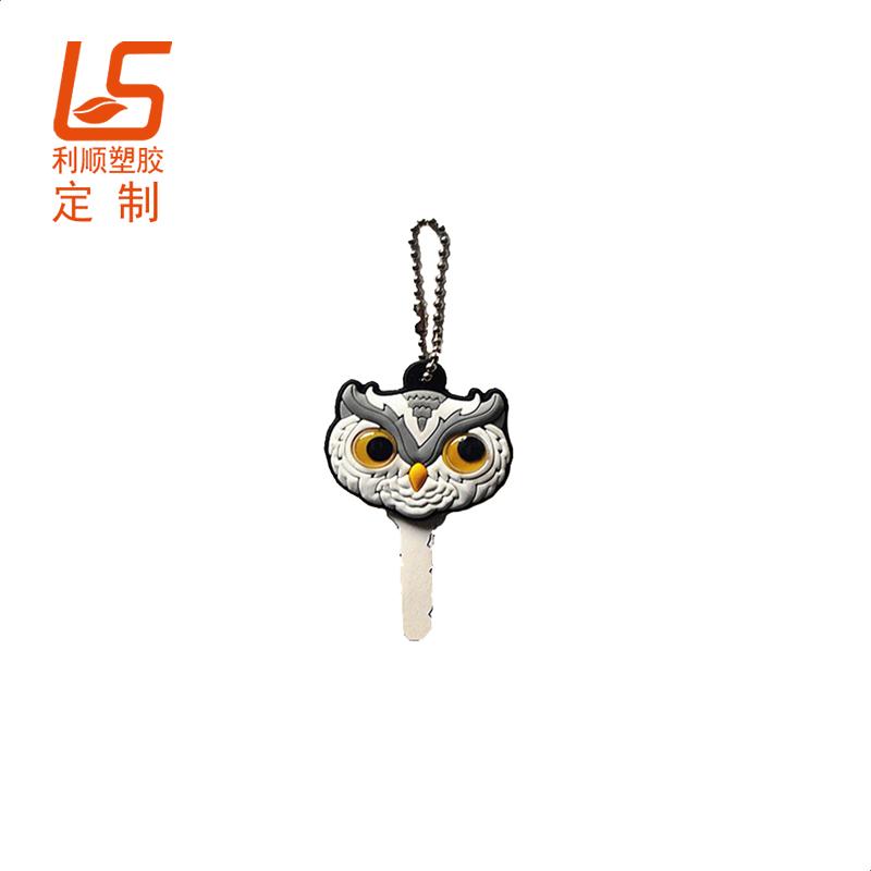卡通猫头鹰钥匙套_硅胶钥匙套礼品厂家钥匙套 (14)