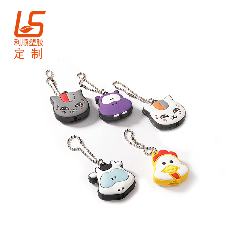 发光钥匙套 (1)