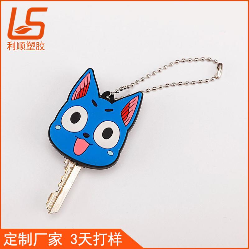 卡通猫头鹰钥匙套_硅胶钥匙套礼品厂家发光钥匙套 (3)