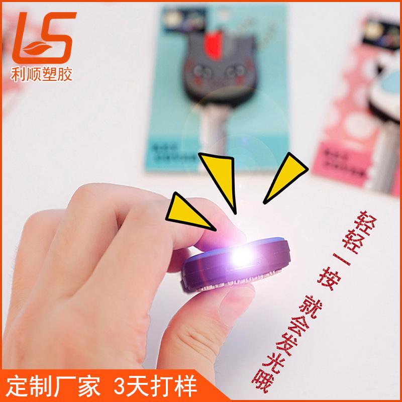 卡通猫头鹰钥匙套_硅胶钥匙套礼品厂家发光钥匙套 (5)