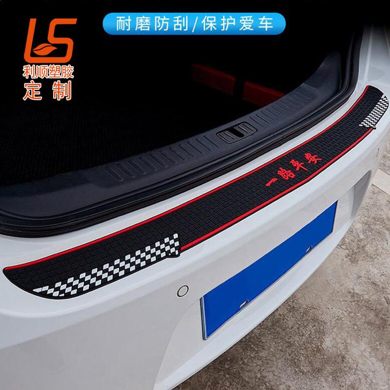 汽车后视镜防撞条_后视镜防刮擦装饰条后备箱防护条 (1)
