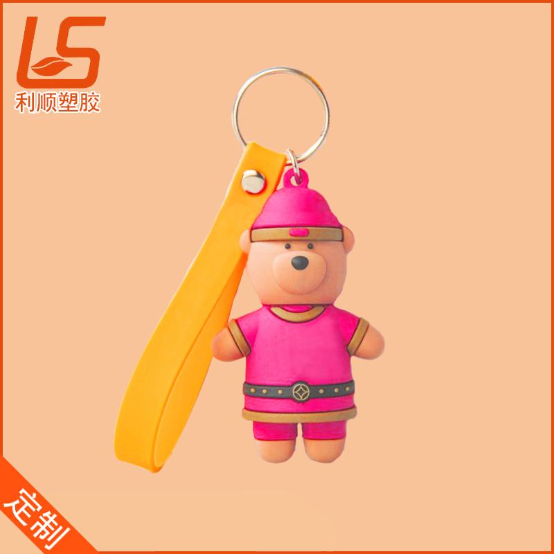 硅胶立体公仔挂件_立体公仔钥匙扣立体公仔钥匙扣 (9)