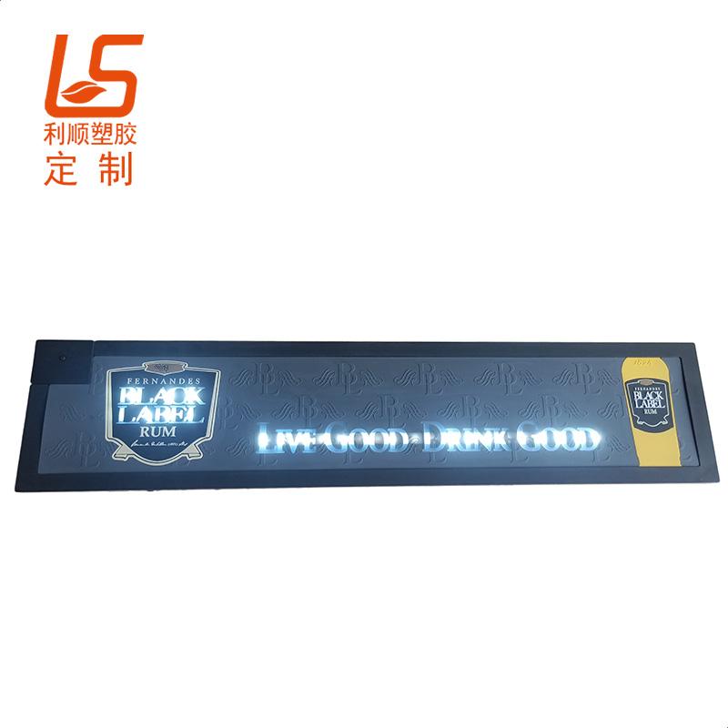 软胶LED发光酒吧垫-吧台垫