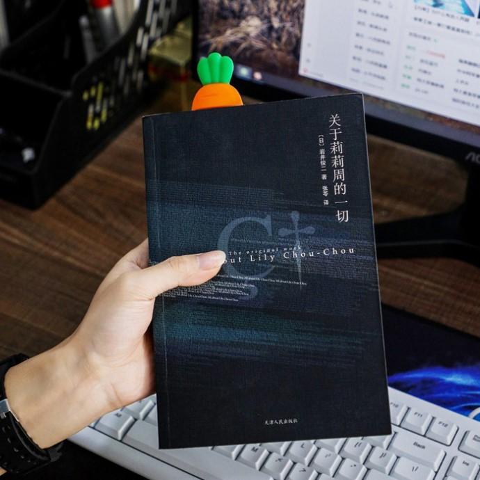 创意硅胶书签礼品定制硅胶书签礼品