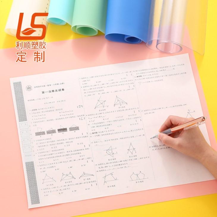 硅胶书写垫|考试写字垫板硅胶书写软垫