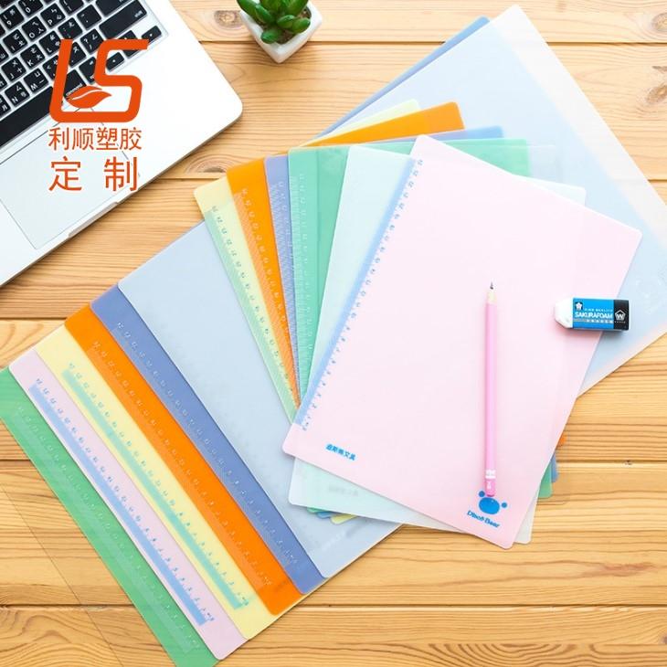硅胶书写垫|考试写字垫板