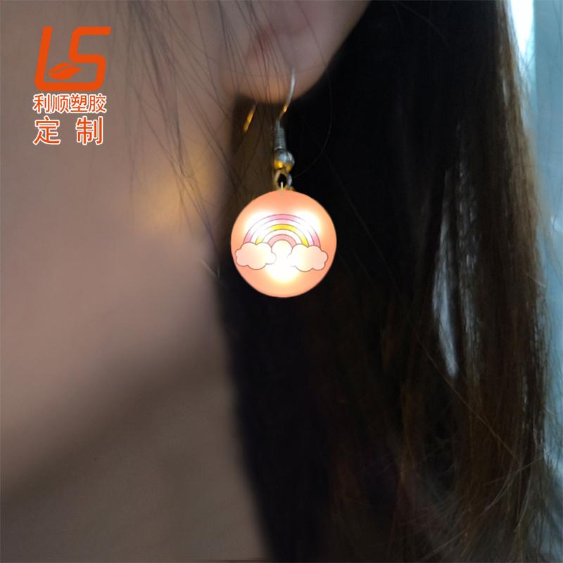 硅胶LED闪灯耳坠发光耳坠 (1)