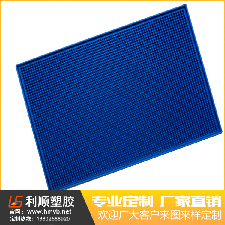 PVC软胶吧台垫
